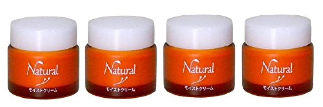 退屈なオーラルシプリーハイム ナチュラル モイストクリーム 30g(保湿クリーム) X4個セット