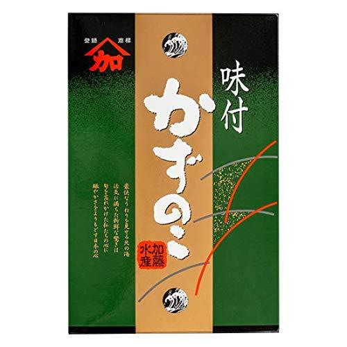 味付け 数の子 500g(250g×2) 冷凍 北海道 留萌 加藤水産 お祝い 絶品 北海道グルメ