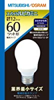 MITSUBISHI 電球形蛍光ランプ A形 スパイラルピカ ミニ 3波長形昼光色 EFA15ED/12・SP