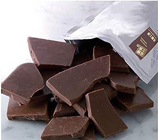 低糖質チョコ 糖質制限 チョコレート 糖質オフ 90% (400g) 低糖質 食品 糖質カット お菓子 ロカボ おやつ 砂糖不使用 ノンシュガー 割れチョコ バレンタイン 低糖工房
