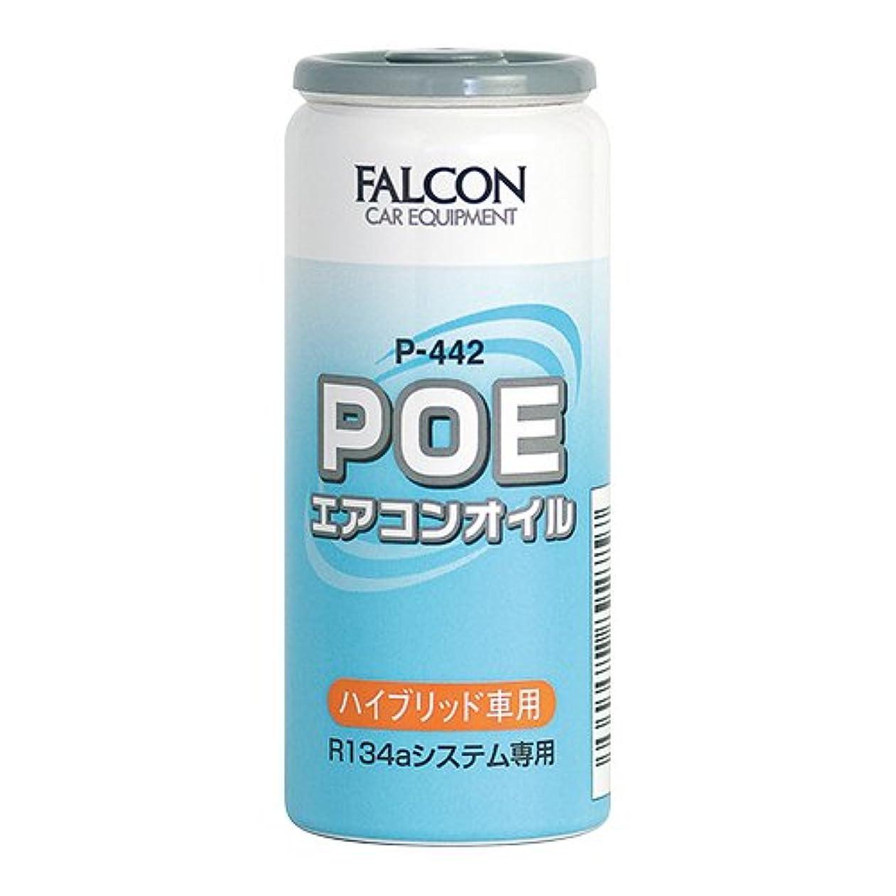 講堂経営者送ったパワーアップジャパン <業務用> <エアコンオイル>POEエアコンオイル P442