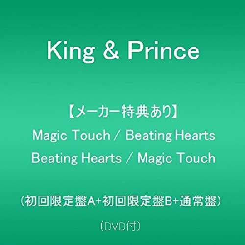 【メーカー特典あり】 Magic Touch / Beating Hearts (限定A+限定B+通常)(特典:ステッカー(A6サイズ)+クリ...