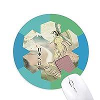 富士山は日本の浮世絵 円形滑りゴムの雪マウスパッド