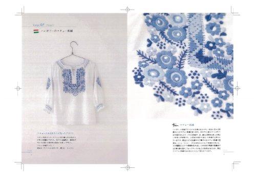 トーンの違うブルーでまとめられたハンガリーのマチョー刺繍。真っ白なブラウスに施した刺繍がとてもきれいですね。丸みを帯びたお花が連なって、とてもキュート。胸元に贅沢にあしらわれた刺繍に心がときめきます。