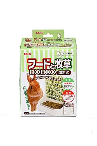 ジェックス フードと牧草DX BOX固定式