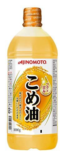 J-オイルミルズ AJINOMOTO こめ油 1000g ×2本