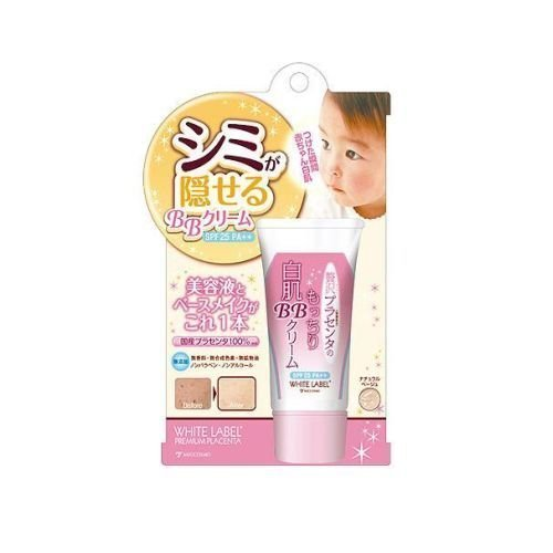 White Label Placenta White Skin BB Cream - 28giGreen Tea Set)