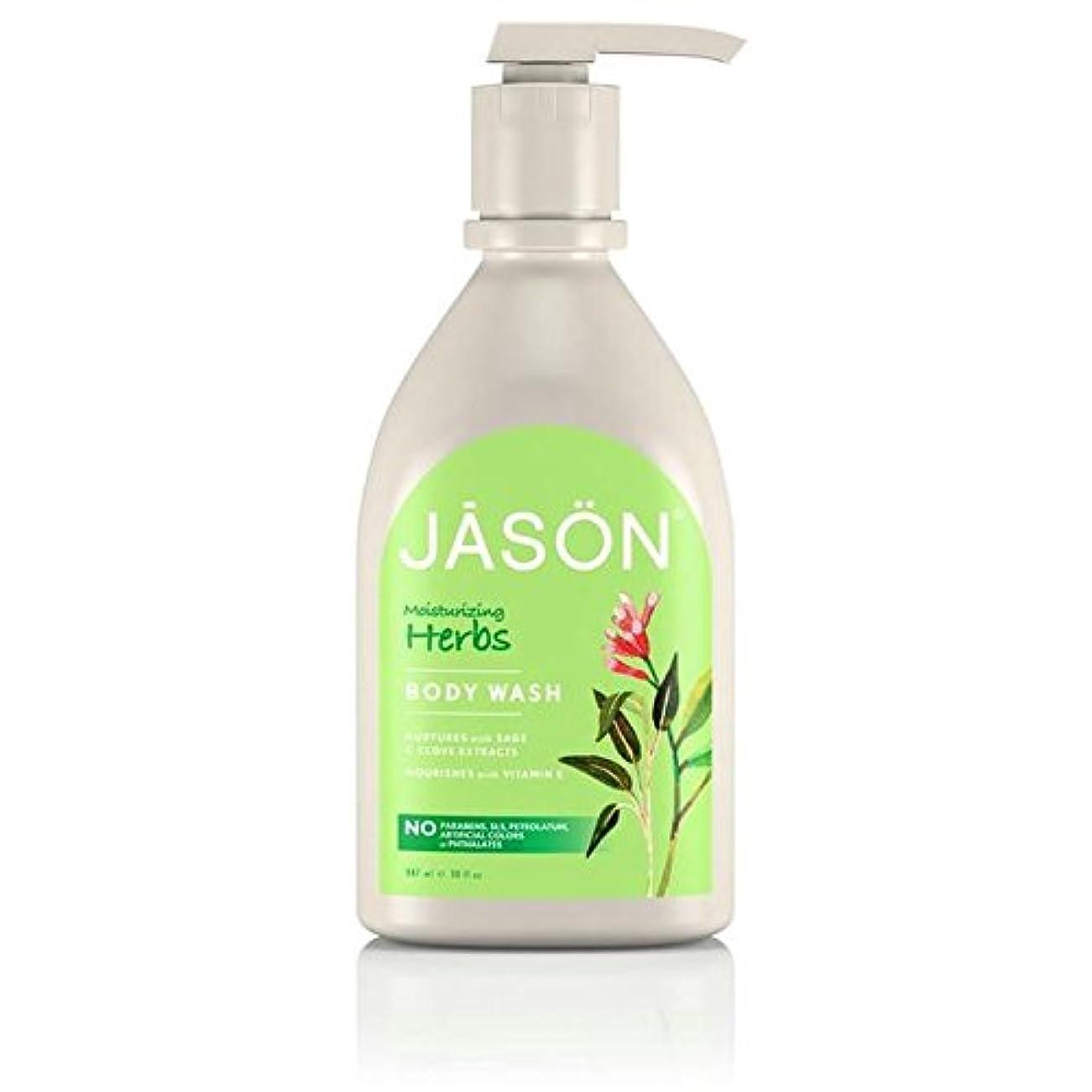 レーニン主義著者電圧Jason Herbal Satin Body Wash Pump 900ml (Pack of 6) - ジェイソン?ハーブサテンボディウォッシュポンプ900ミリリットル x6 [並行輸入品]
