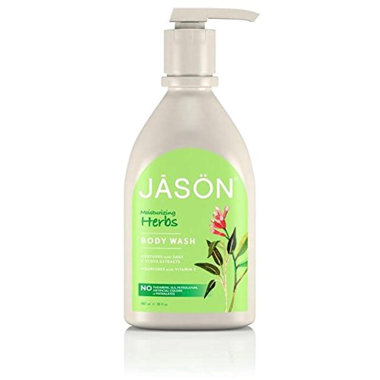 自分のマンハッタンスペインジェイソン?ハーブサテンボディウォッシュポンプ900ミリリットル x4 - Jason Herbal Satin Body Wash Pump 900ml (Pack of 4) [並行輸入品]