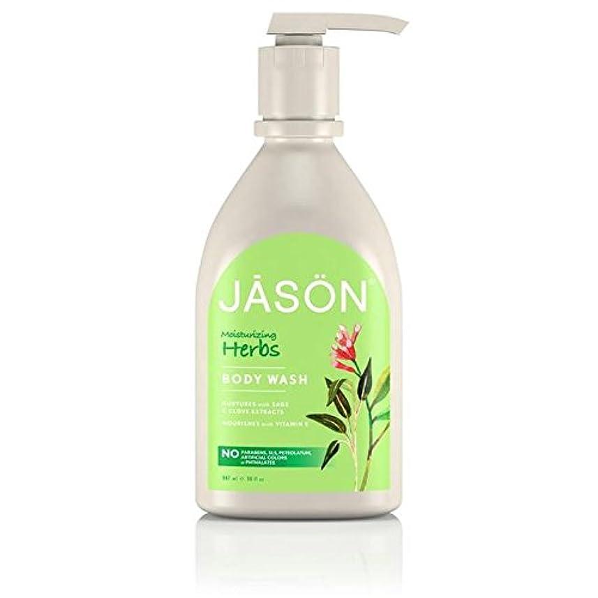 相互接続アルバニー協力的Jason Herbal Satin Body Wash Pump 900ml (Pack of 6) - ジェイソン?ハーブサテンボディウォッシュポンプ900ミリリットル x6 [並行輸入品]