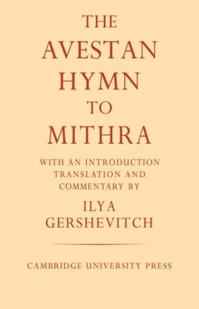 前文を除くサーカスThe Avestan Hymn to Mithra (University of Cambridge Oriental Publications)