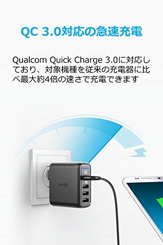 AnkerPowerPortSpeed4(4ポート43.5WUSB急速充電器)【PSE認証済/PowerIQ搭載/QC3.0対応/折たたみ式プラグ搭載】iPhone,iPad,GalaxyS9,XperiaXZ1,その他Android各種対応