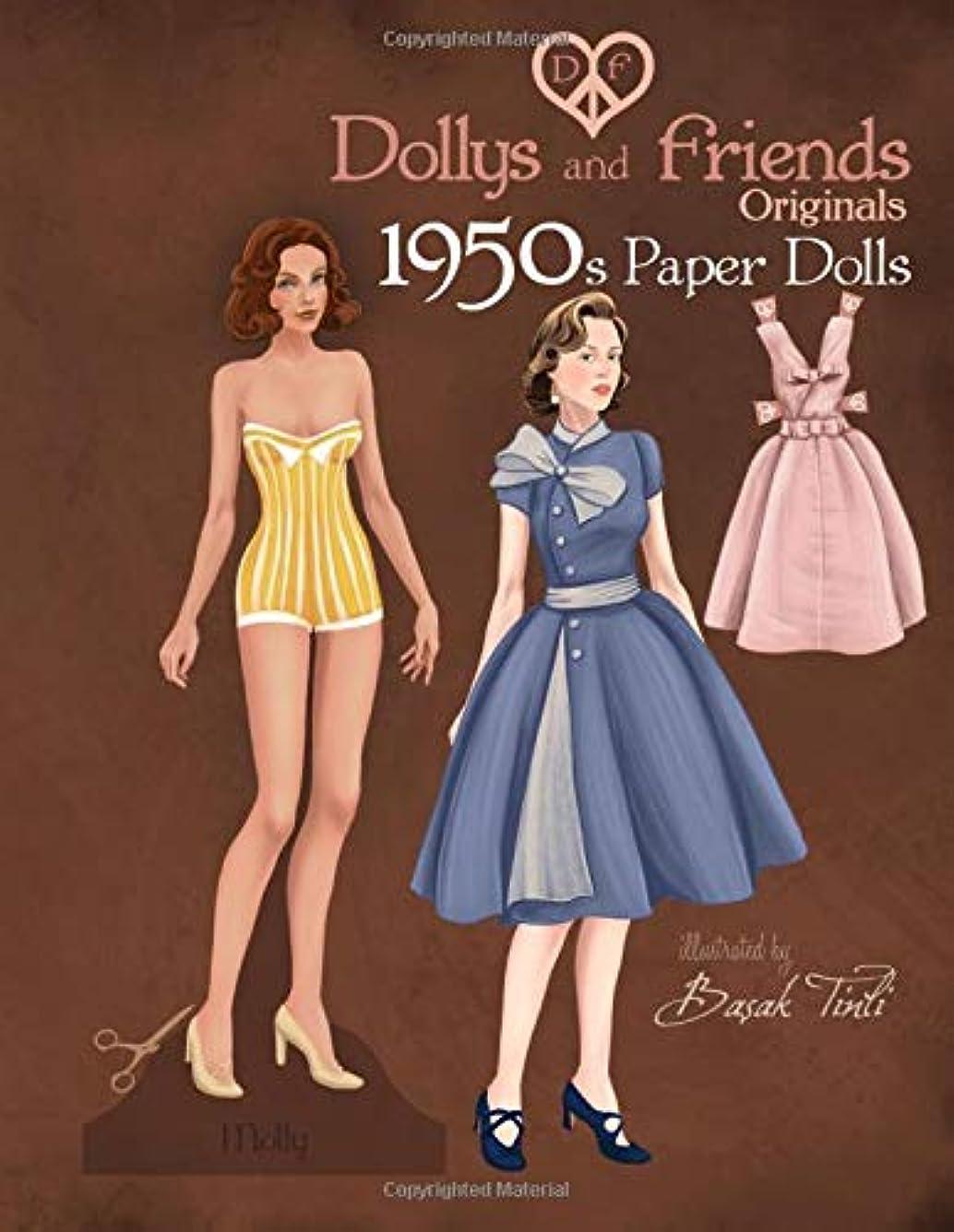 フォーラムマカダム規模Dollys and Friends Originals 1950s Paper Dolls: Fifties Vintage Fashion Paper Doll Collection