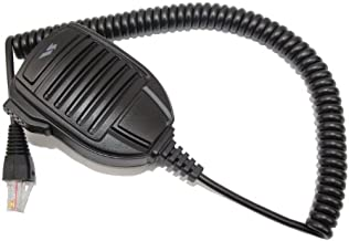 SUNDELY Handheld/Shoulder Mic w/Mic Hanger for Yaesu/Vertex Radio VX-2100 VX-4500 FT-817 FT-900 MH-67A8J RJ 45 8-Pin
