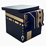 iToddle My Kaaba Salah Mat Aufbewahrungsbox