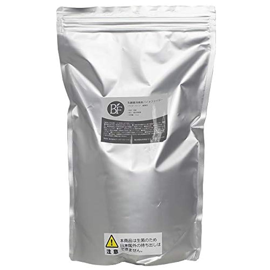 風邪をひくテラス負担アースクリエーション 乳酸菌消臭剤 バイオファイター 1kg 粉末 業務用