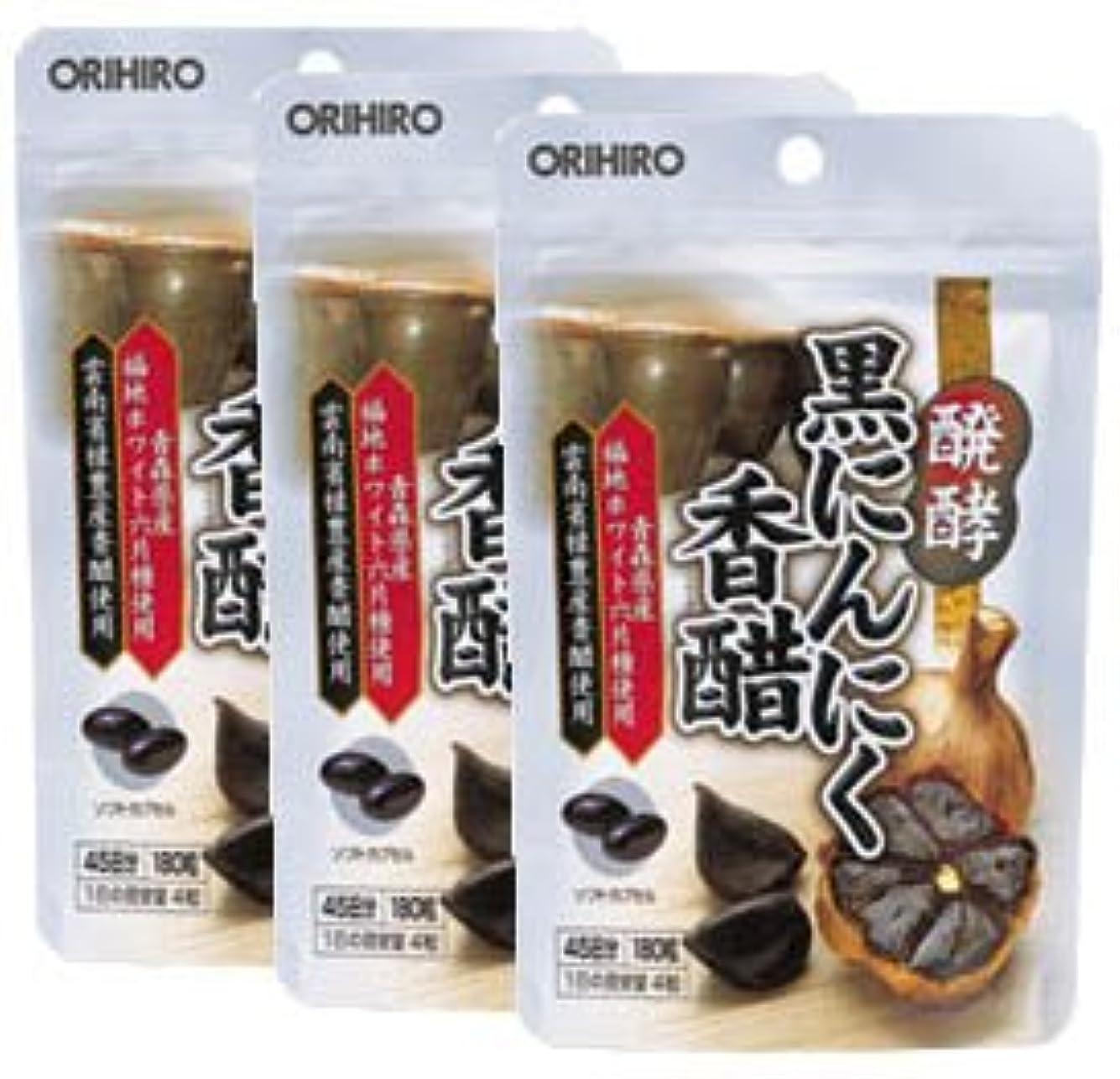錆び建物日付付きオリヒロ 発酵黒にんにく香醋【3袋セット】