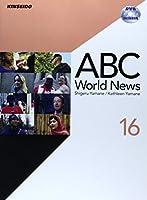 DVDで学ぶABCニュースの英語 16―ABC World News 16
