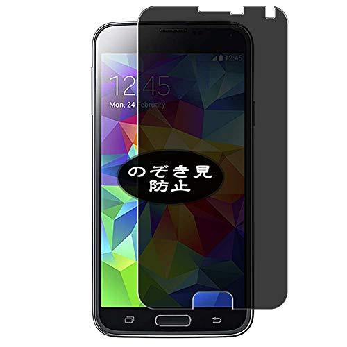 VacFun Anti Espia Protector de Pantalla, compatible con Samsung Galaxy S5 Plus G901F, Screen Protector Filtro de Privacidad Protectora(Not Cristal Templado) NEW Version