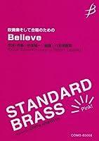 吹奏楽そして合唱のためのBelieve(COMS85008)