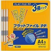 フラットファイル<PP> 発泡PP A4タテ 2穴 収容寸法15mm オレンジ 3冊入×10パック