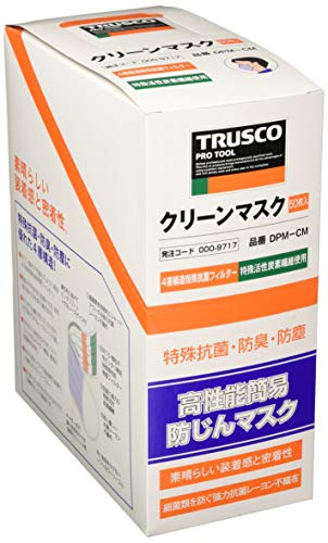 TRUSCO(トラスコ) クリーンマスク 活性炭入 50枚入 DPM-CM