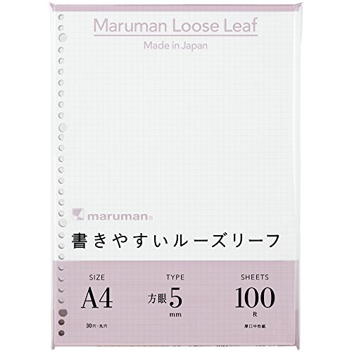 マルマン ルーズリーフ 書きやすいルーズリーフ 5mm方眼罫 A4 L1107H 5冊組み