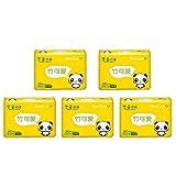 Proumy Ultra Soft Toilettenpapier 5 Packungen mit Samtig Klopapier Tragbares Toilettenpapier 4-lagiger Rohholzzellstoff WC-Papier 240 Blatt pro Packung Tragbar (Gelb)