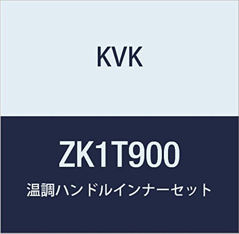 助言する平等考慮KVK 温調ハンドルインナーセット ZK1T900
