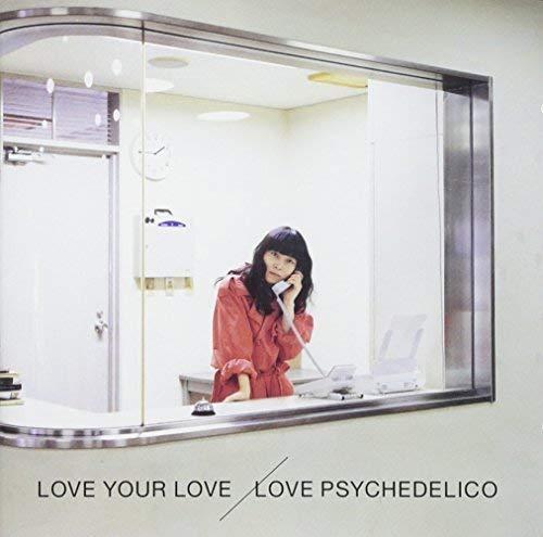 [画像:Love Your Love]