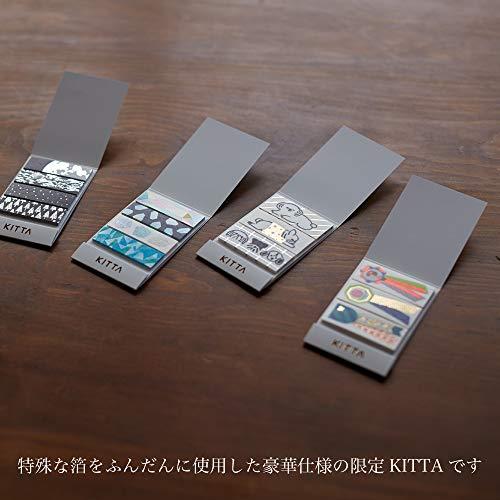 キングジムマスキングテープKITTAキッタリミテッドイヌKITL007