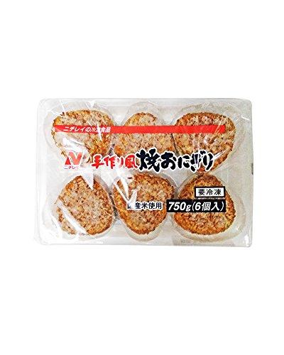 【冷凍】 業務用 ニチレイ 手作り風 焼きおにぎり 125g×6個入り 冷凍 おにぎり