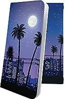 Galaxy Feel SC-04J ケース 手帳型 ハワイアン ハワイ 夏 海 マイアミ Miami ギャラクシー フィール 星 星柄 星空 宇宙 夜空 星型 sc04j GalaxyFeel きれい 綺麗ケース 11670-1001-10000891-sc04j GalaxyFeel