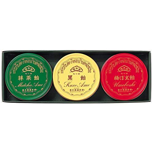 榮太樓總本鋪 飴 榮太樓飴 ポケット缶 ギフトセット 3缶入