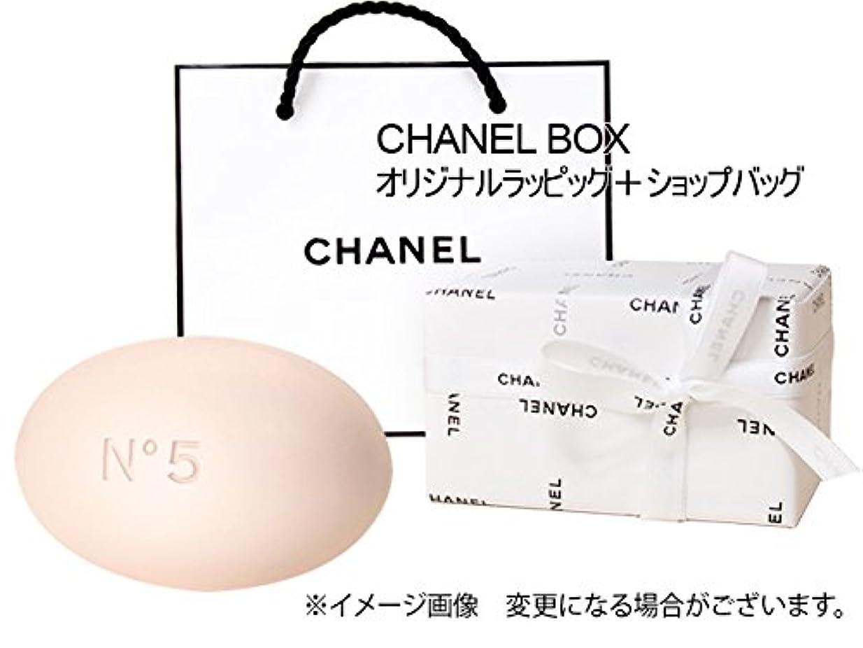 招待メタルライン郵便屋さんシャネル(CHANEL) N°5 サヴォン 150g CHANEL BOX オリジナルラッピング+ショップバッグ[並行輸入品]