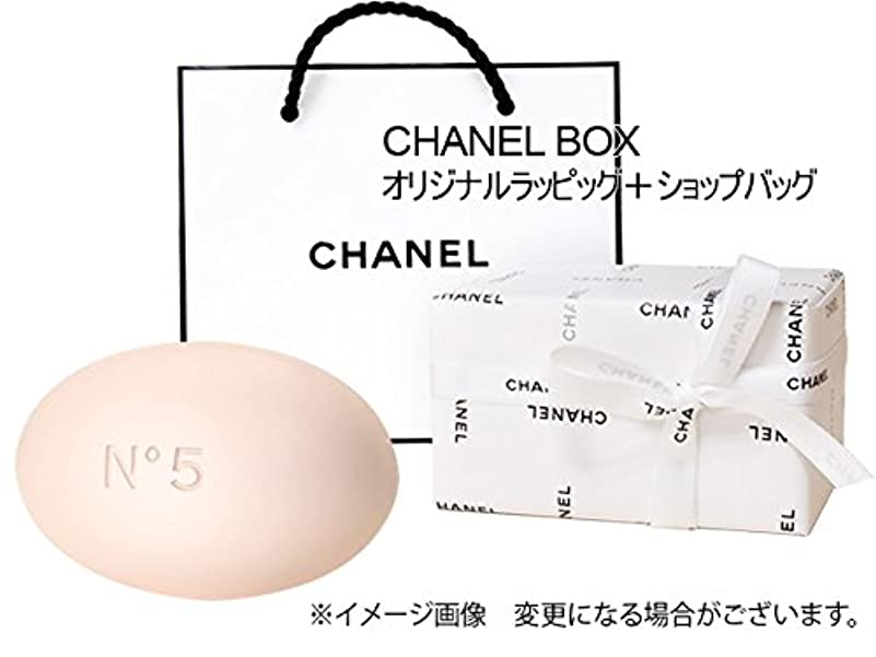 にんじん大使館極端なシャネル(CHANEL) N°5 サヴォン 150g CHANEL BOX オリジナルラッピング+ショップバッグ[並行輸入品]