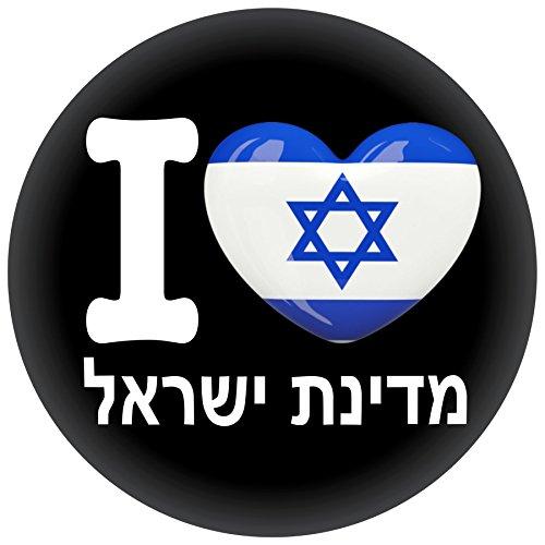 FanShirts4u Button/Badge/Pin - I Love ISRAEL Fahne Flagge hebräisch (I Love Israel - hebräisch)
