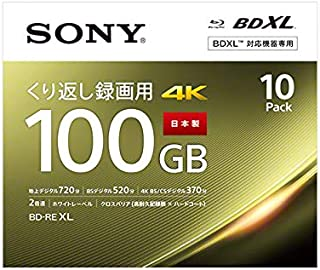 ソニーSONY ビデオ用ブルーレイディスク (10枚パック)10BNE3VEPS2 (BE-RE 3層 2倍速 100GB)
