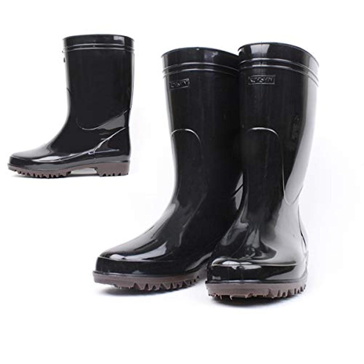 予定に沿って簡略化するメンズ ブーツ 長靴 ワークブーツ スノーブーツ シンプル 紳士 ゾナ G-3 ネオ耐油 (ZONA-G3-NEO)