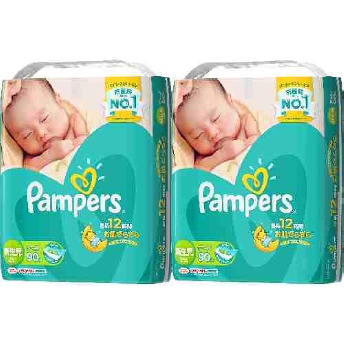 サイレン有効な偶然のパンパース オムツ テープ さらさらケア 新生児(~5kg) 180枚 (90枚×2パック)