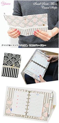 手作り工房MYmama(エムワイママ)『YUWAバインダー手帳キット』