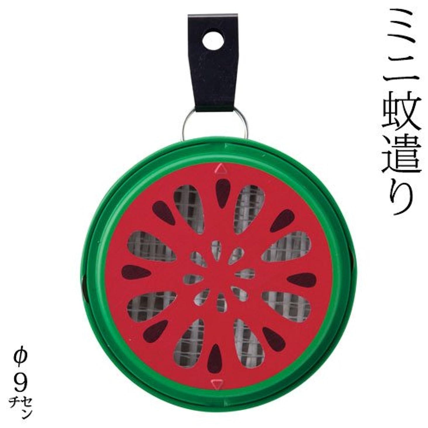 雨の適応的どれかDECOLEポータブルミニ蚊遣りスイカ (SK-87516)吊り下げ?床置き対応Portable mini Kayari