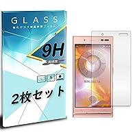 V03 URBANO au アルバーノ 2枚セット ガラスフィルム 保護フィルム 強化ガラス 強化ガラスフィルム 液晶保護フィルム 強化ガラス保護フィルム