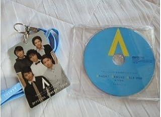 嵐 ARASHI AROUND ASIA 2008 in SEOUL 参加者限定 DVD レア 韓国