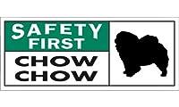 SAFETY FIRST CHOW CHOW ワイドマグネットサイン:チャウチャウ Lサイズ