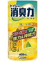 【エステー】トイレの消臭力 グレープフルーツ 400ml ×20個セット