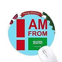 私は、サウジアラビアアラビアからいます クリスマスツリーの滑り止めゴム形のマウスパッド