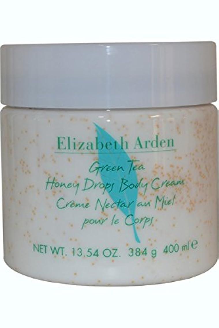 嬉しいですどういたしまして主張するエリザベスアーデン ELIZABETH ARDEN グリーンティー ハニードロップ ボディクリーム 400mL