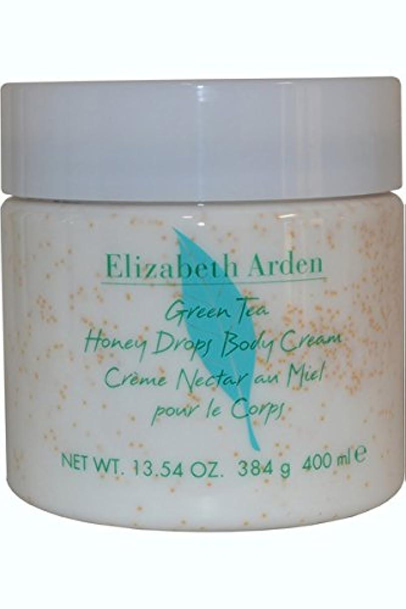 染料オリエント組み立てるエリザベスアーデン ELIZABETH ARDEN グリーンティー ハニードロップ ボディクリーム 400mL
