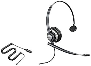Avaya Compatible Plantronics EncorePro 710 HW710 VoIP Noise Canceling Headset Bundle Avaya 1408, 1416, 2410, 2420, 4606, 4610, 4610SW, 4612, 4620, 4620SW, 4621, 4621SW, 4622SW, 4624, 4625SW, 4630, 4630SW, 5410, 5420, 5610, 5620, 5621, 5625, 6416D+M, 6424D+M, QE4610, 9404, 9406, 9408, 9504, 9508